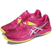 【五折特賣】Asics 羽球鞋 Blast FF 粉紅 黃 輕量 透氣 運動鞋 女鞋【ACS】 1072A001706