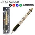 【龍貓 五色筆 4+1】龍貓 五色筆 4+1 三菱 Jetstream 日本製 該該貝比日本精品 ☆