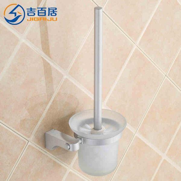 小熊居家太空鋁 馬桶刷 馬桶刷架 馬桶刷杯 大氣唯美浴室掛件特價