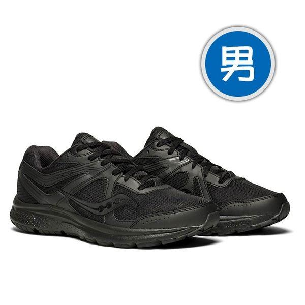 樂買網 Saucony 18SS 入門款 緩衝型 男慢跑鞋 COHESION 11系列 S20420-4 贈MIT運動襪