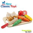 【荷蘭 New Classic Toys】10577 蔬食切切樂8件組