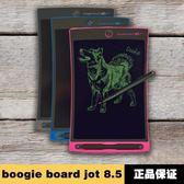 美國boogieboard jot8.5英寸手寫板電子記事本液晶兒童繪畫寫字板 igo全館免運