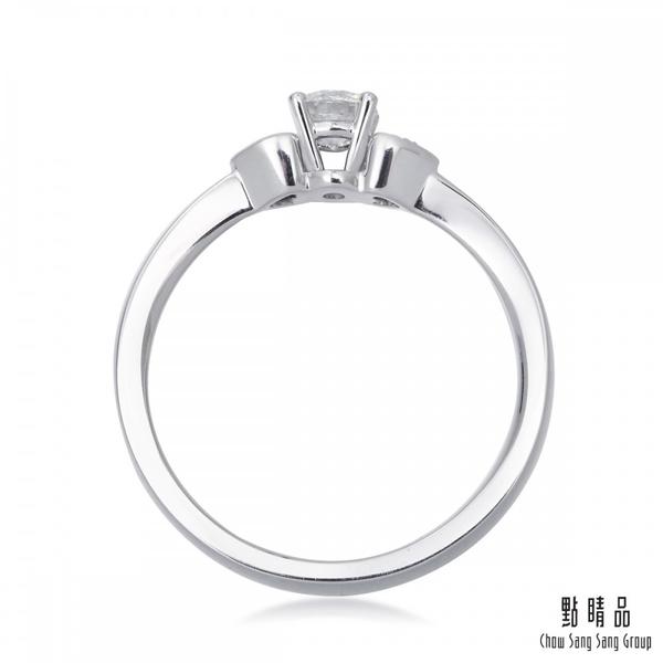 點睛品 Promessa 系列 加冕 18K白金0.2克拉鑽石戒指