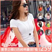 正韓白色棉質圓領T恤女短袖夏季上衣修身純色百搭打底衫簡約體恤618好康又一發