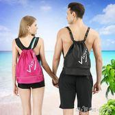 游泳包雙肩干濕分離防水運動健身包洗澡泳衣收納袋化妝包沙灘背包 晴天時尚館