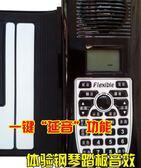 61鍵便攜鋼琴加厚專業版便攜式折疊軟鍵盤帶外音智能成人練習筒手
