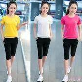 2019韓版中大尺碼運動套裝時尚字母拼接短袖褲裝休閒兩件套胖MM女裝 HT24740