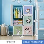 兒童衣櫃 簡易塑料嬰兒現代簡約家用臥室寶寶小衣櫥出租房收納櫃子【快速出貨】