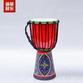 手鼓 休閒娛樂標準8吋非洲鼓兒童玩具鼓幼兒園表演用品鼓初學者手鼓LB16635【3C環球數位館】