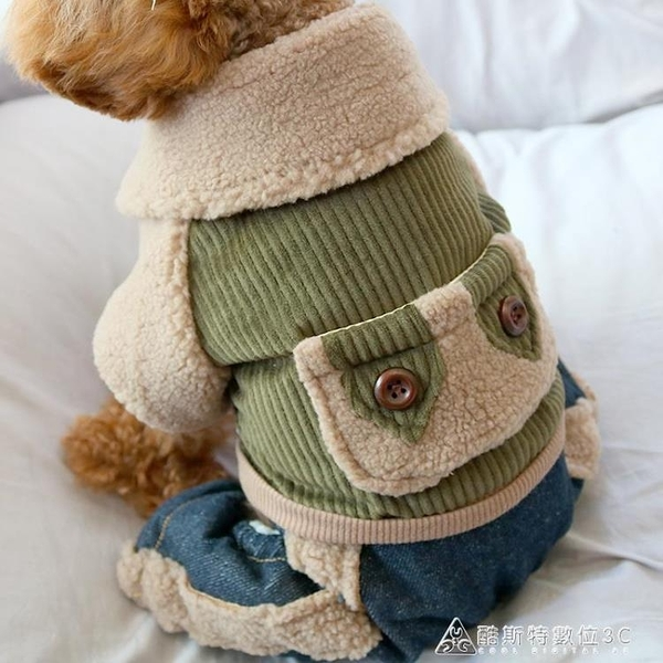 小狗狗衣服冬天加厚棉衣泰迪四腳比熊博美小型幼犬寵物加絨冬裝 交換禮物