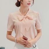 短袖襯衫 彩黛妃春夏韓版女裝修身大碼素色打底衫短袖襯衫女雪紡衫 麗人印象 免運