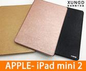 【訊迪安可】XUNDD 輕薄散熱全防護型for蘋果 iPad mini 2 平板電腦皮套保護套側翻側先套書本式