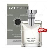 送禮首選 | BVLGARI大吉嶺極緻中性香水-100mL[58974]