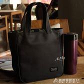 便當布袋 日式手拎包 加厚耐髒防水便當包便當袋飯盒袋有水杯位拉錬款 酷斯特數位3C