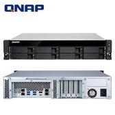 QNAP 威聯通 TS-877XU-1200-4G 8Bay NAS 網路儲存伺服器