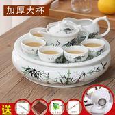 潮汕茶具家用客廳 一整套功夫中式簡約陶瓷cajun喝茶茶壺套裝【跨店滿減】
