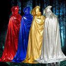 成人萬聖節披風cosplay服裝兒童演出服黑色巫師袍死神斗篷吸血鬼『小淇嚴選』