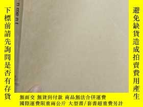 二手書博民逛書店Entertainment罕見Weekly2007年 7-8月