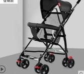 嬰兒傘車輕便摺疊
