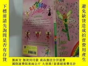 二手書博民逛書店Jade罕見the Disco Fairy:玉迪斯科的童話.Y200392
