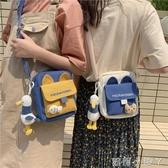 帆布小包包女2020新款ins日系斜背包可愛百搭學生文藝單肩手機包 蘿莉小腳丫