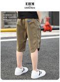 童裝男童夏天中褲兒童休閒薄短褲涼爽夏裝新款中大童