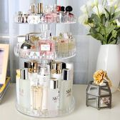 鉆石加大化妝品收納盒透明亞克力旋轉置物架桌面護膚品梳妝臺整理