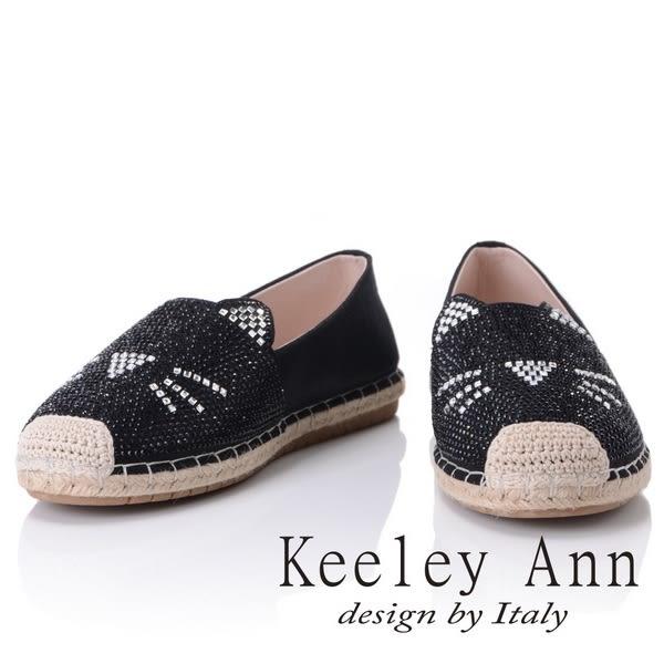 ★2018秋冬★Keeley Ann旅行輕便~可愛水鑽貓咪造型編織滾邊平底鞋(黑色) -Ann系列