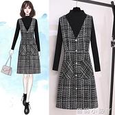 大碼女裝2020秋季新款胖妹妹小香風連衣裙顯瘦打底衫毛呢裙兩件套 蘿莉新品
