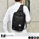 現貨【TRICKSTER】日本品牌 A4...