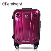 【EMINENT雅仕】超輕鋁框亮面PC飛機輪旅行箱行李箱-24吋《獨家商品 優惠促銷》