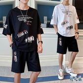 夏季新款大碼男短袖t恤運動套裝潮流帥氣休閒兩件套街頭嘻哈港風兩件式褲裝LXY3108【野之旅】