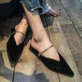 2018夏chic新款時尚穆勒鞋真皮尖頭外穿平底包頭鍊條半拖鞋女涼韓【無趣工社】