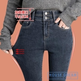 緊身牛仔褲 高腰加絨牛仔褲女2020新款鉛筆褲子緊身小腳長褲秋季