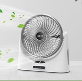 風扇 USB小風扇可充電 隨身靜音辦公室桌面臺式電扇手持便攜式電風扇家用【快速出貨八折下殺】
