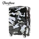 Flexflow 黑迷彩 29吋 智能測重防爆拉鍊旅行箱 里昂系列 29吋行李箱 【官方直營】