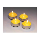 [LOGOS] 香茅蠟燭4入裝 (LG74309010)