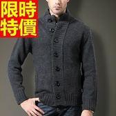 美麗諾羊毛毛衣外套-必買加厚保暖男開襟針織衫2色64k42[巴黎精品]
