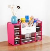 桌面收納盒抽屜整理盒辦公桌大號抽屜櫃化妝品文具收納盒