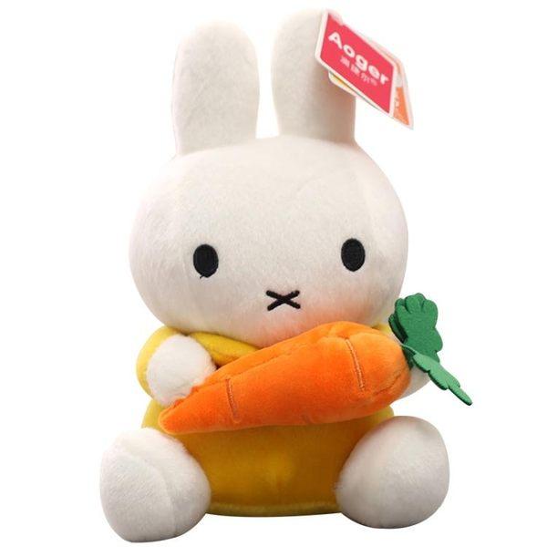 可愛小兔子毛絨玩具公仔迷你玩偶少女心兒童安撫娃娃女孩禮物WY【新店開張七折搶購】
