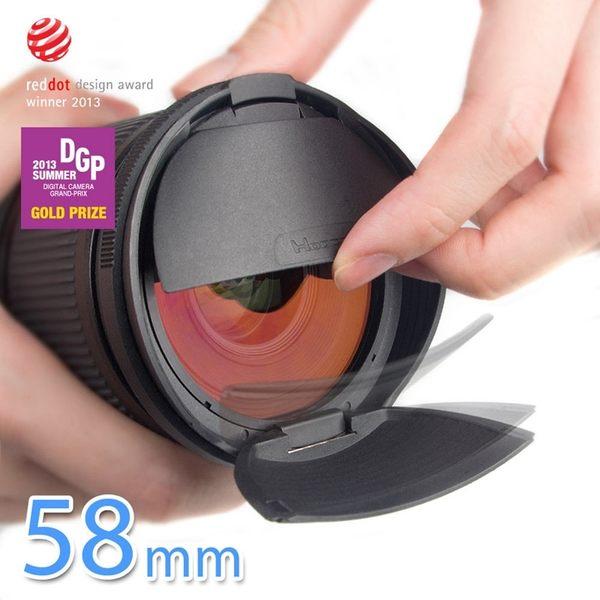 又敗家@台灣製造Hoocap半自動蓋TR58兼58mm遮光罩適58mm半自動鏡頭蓋58mm太陽罩auto lens cap賓士蓋hood