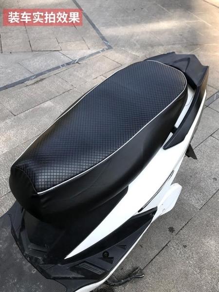 機車坐墊套 電動車防水座墊套四季通用踏板摩托車防曬墊電瓶車加厚皮革坐墊套 歐歐