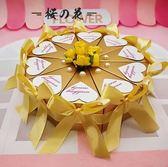 結婚成品婚慶用品三角喜糖盒子創意中國風歐韓式個性禮品紙盒批發【櫻花本鋪】
