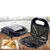 早餐機不銹鋼家用三明治機烤面包機三文治機宵夜燒烤爐igo220V夏洛特