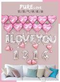 菲尋婚房布置鋁膜氣球婚禮卡通英文字母新房裝飾氣球套餐結婚用品 娜娜小屋