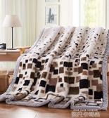 拉舍爾毛毯被子床單/10/12斤雙層9法蘭絨毯子加厚珊瑚絨雙人冬季QM 依凡卡時尚
