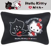 車之嚴選 cars_go 汽車用品【PKYD001B-04】Hello Kitty x Nya系列 座椅頸靠墊 護頸枕 頭枕 午安枕 1入