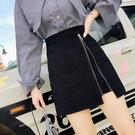 2019春夏新款女高腰不規則半身裙a字裙黑色包臀裙ins超火的短裙子 【雙十一下殺】