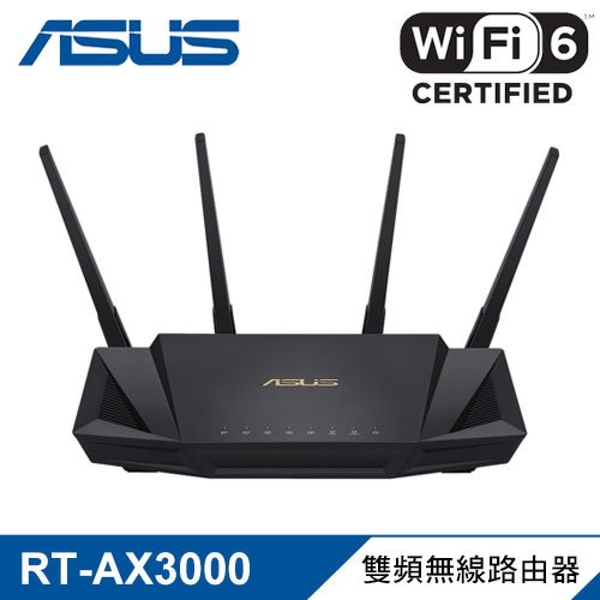 【ASUS 華碩】RT-AX3000 Ai Mesh 雙頻 WiFi 6 無線路由器(分享器) 【贈USB充電頭】