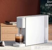 膠囊咖啡機家用全自動小型研磨一體迷你膠囊機商用煮咖啡  女神購物節 YTL